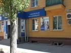 Свежее фотографию Коммерческая недвижимость Продаж полуподвальное помещение в центре по ул, Мира 8 39737294 в Волгограде