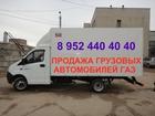 Скачать бесплатно фотографию Грузовые автомобили Продажа грузовых автомобилей 53773489 в Волгограде