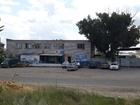 Обьект в базе 10777  Продается производственно-складской,офи