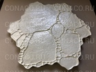 Новое foto  Производим формы для изготовления искусственного камня, заборов, брусчатки и печатного бетона 68216359 в Волгограде