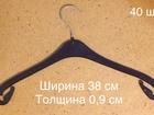 Скачать бесплатно фото Другие строительные услуги Плечики-вешалка для одежды 68564466 в Волгограде