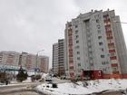 Квартиры в Волгограде