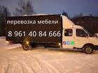 Скачать бесплатно фото  Перевозка мебели на межгород 81357330 в Волгограде