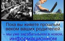 Консультант интернет-магазина