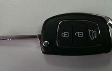 Утерян ключ с брелоком Хендай, Спартановка,Парк Памяти