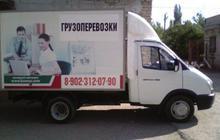 Грузовое такси, услуги грузчиков, Волгоград