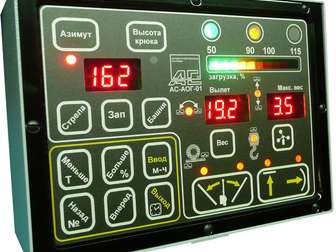 Новое фото  Ограничитель грузоподъемности автомобильного крана АС-АОГ 01м+ 32823933 в Волгограде