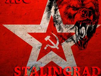 Уникальное foto Спортивные клубы, федерации набор 34108588 в Волгограде