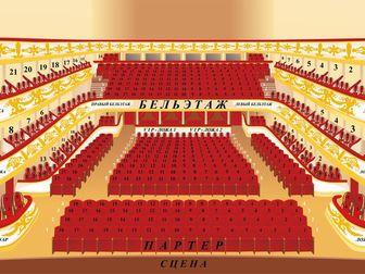 Уникальное изображение  Билеты в НЭТ 37350779 в Волгограде
