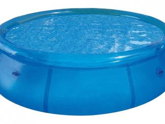 Скачать бесплатно foto  Перекись водорода для бассейна, Бесплатная доставка 39650252 в Волгограде