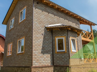 Просмотреть изображение Строительные материалы Фасадная (гибкая) плитка HAUBERK 82987345 в Волгограде
