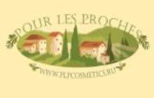 Интернет-магазин эко-косметики Plpcosmetics
