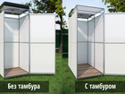 Свежее фото  Продам «Летний душ» для сада Володарск 39681112 в Володарске