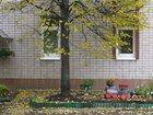 Увидеть фото Поиск людей Ищу бывших воспитанников (август) 1985 г, ясли-сада №93 СЖД г, Вологды 32504279 в Вологде