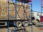 Фотография в Строительство и ремонт Строительные материалы Купить леса, строительные леса, строительные в Вологде 510