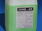 Новое изображение  Антифриз DIXIS-65 34041051 в Вологде