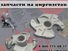 Смотреть фото  Пресс подборщик Киргизстан запчасти 34994089 в Вологде