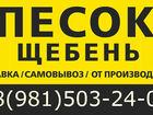 Изображение в Строительство и ремонт Строительные материалы Вас приветствует компания  Холдинг-Центр. в Вологде 500