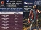 Изображение в Прочее,  разное Разное Группа Компаний Маршал производит ленточные в Вологде 257