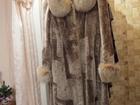 Увидеть foto Женская одежда Женская шуба 38440114 в Вологде