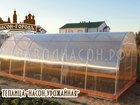 Свежее изображение Разное Теплица Насон-Урожайная 3х6 38524070 в Вологде