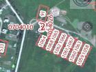 Два смежных Земельных участка по 15 соток каждый 1063,1058в
