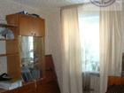 Продается четырехкомнатная квартира в развитом районе города