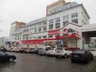 Новое фотографию  Продам помещение 38 кв, м, , с арендаторами на Ярославской, 68319731 в Вологде