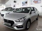 Hyundai Solaris 1.6МТ, 2020, 4км