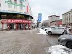 Продается ОФИСНОЕ помещение 45,7 м2  в Центре г. Вологды.  о