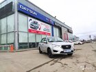 Datsun on-DO 1.6 МТ, 2020