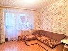 В продаже квартира на ул. Ленинградская - в одном из самых п