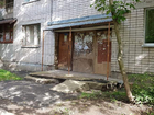 ПАО Сбербанк реализует имущество:  Объект (ID I3335226) : ко
