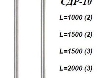 Ручки из нержавеющей стали прямые (диаметр трубы 32 мм),  Ручки из нержавеющей стали (труба 30, 25 мм) обработка двух видов: шлифование/электрохимическая полировка, в Вологде