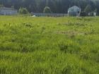 Новое фото Земельные участки Земельный участок 15 соток Новорижское шоссе 57397175 в Волоколамске