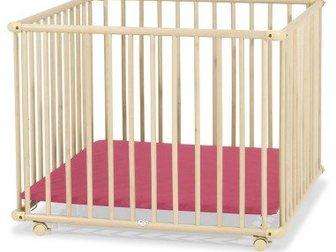 Смотреть изображение Мебель для детей Манеж KETTLER 33362923 в Волжском