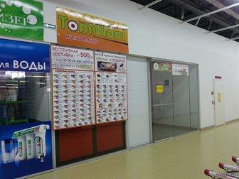 Увидеть фотографию Коммерческая недвижимость Торговое помещение 18 м² в ГМ МАГНИТ 33680034 в Волжском