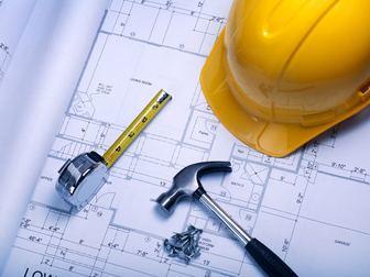 Уникальное фото Строительство домов Проект, Смета, Архитектура, Дизайн, 68913473 в Волжском