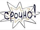 Изображение в Работа для молодежи Работа для подростков и школьников Меня зовут Артём, мне 17 лет, ищу работу в Воронеже 500
