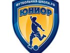 Фото в Спорт  Спортивные школы и секции Приглашаем оценить нашу работу на бесплатном в Воронеже 300