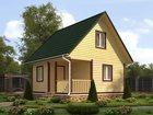Смотреть foto  Строительство домов и бань из бруса и по каркасной технологии, 34520684 в Воронеже
