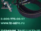 Изображение в   Приводной ремень для импортных машин и тракторов в Воронеже 11