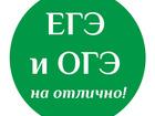 Свежее изображение Репетиторы Репетитор по русскому, литературе, истории, обществознанию 37286773 в Воронеже