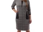 Скачать бесплатно foto Женская одежда Офисные платья больших размеров оптом 37672381 в Воронеже