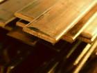 Скачать изображение Разное Полоса бронзовая БРХЦрТ ГОСТ 18175-78, 38344564 в Воронеже