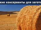 Фото в   Кормовые добавки для животных  Биоудобрения в Азове 100
