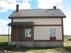 Уникальное изображение Дома Продам дом 38741969 в Воронеже