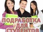 Изображение в   Обязанности: прием заявок по телефону, оформление в Воронеже 20000