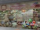 Фото в Для детей Детские игрушки Ларец Чудес новая франшиза от Союза производителей в Воронеже 325000