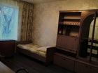 Скачать foto  Сдам комнату 38833703 в Воронеже